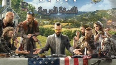Photo of Download Far Cry 5 PS4 Arabic