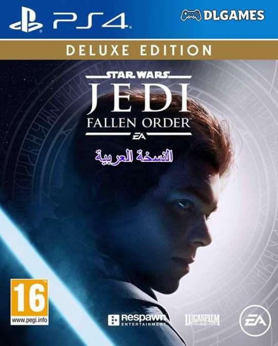Download Star Wars Jedi Fallen Order PS4 Arabic Deluxe Edition DLGAMES - Download All Your Games For Free