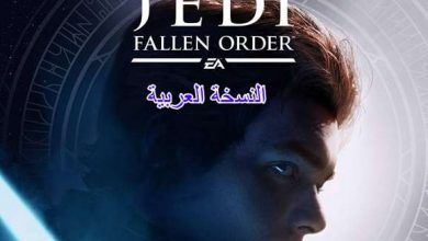 Photo of Download Star Wars Jedi Fallen Order PS4 Arabic Deluxe Edition