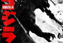 Photo of Download Godzilla PS3 Direct Links