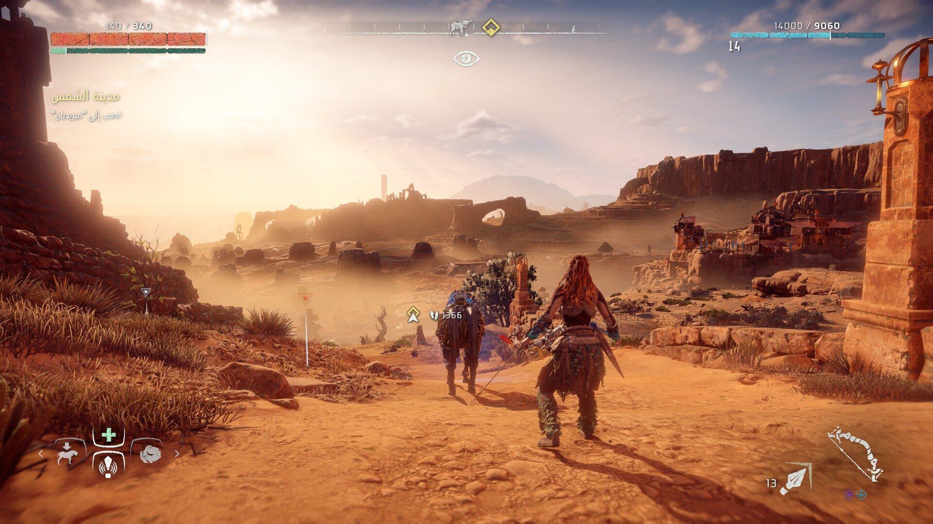 Download Horizon Zero Dawn PS4 Arabic Complete Edition Direct Links