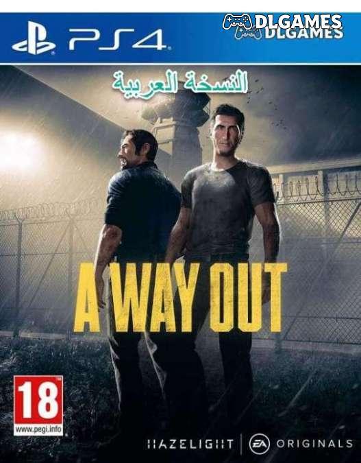النسخه العربية A Way Out PS4 تحميل لعبة