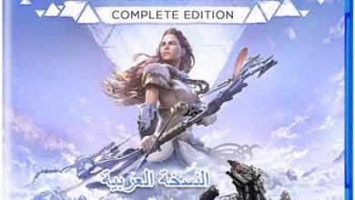 Photo of Horizon Zero Dawn PS4 Arabic Complete Edition