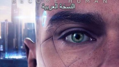 Photo of Download Detroit Become Human PS4 Arabic