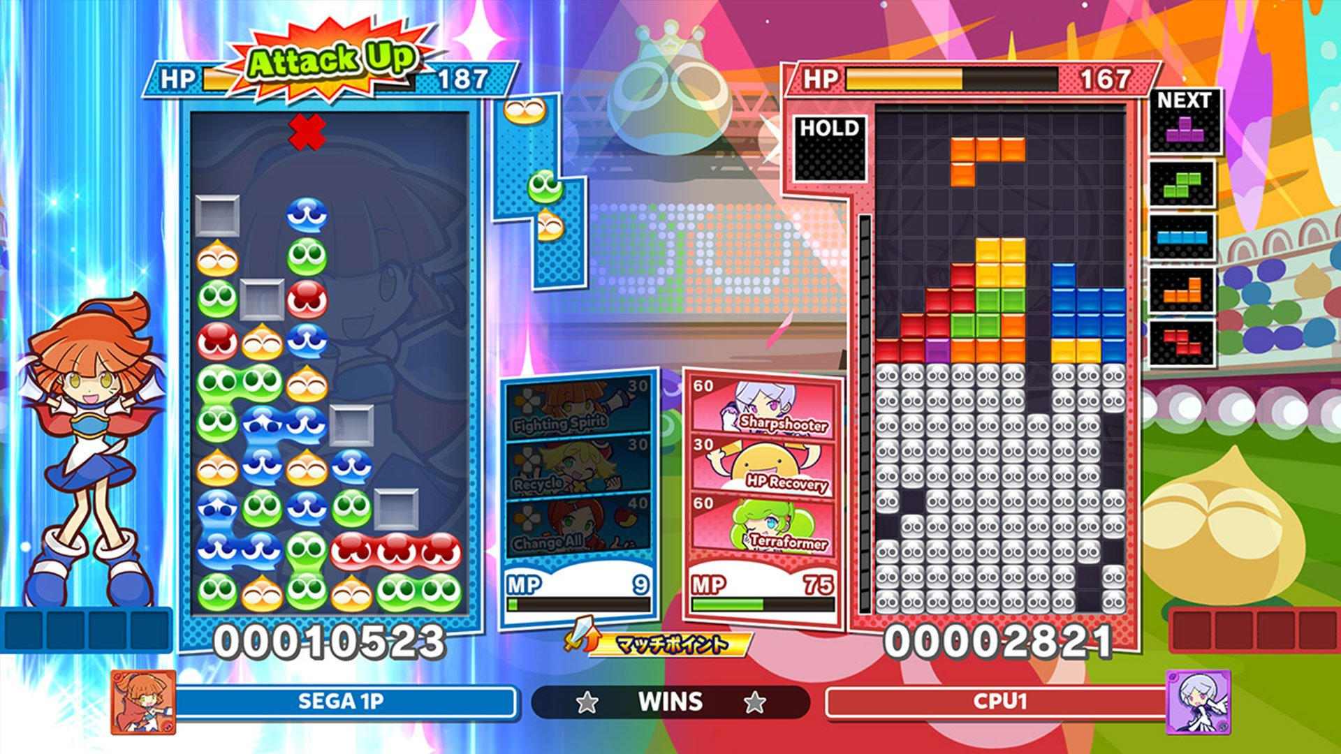 Download Puyo Puyo Tetris 2 PS5 PPSA-01530 Direct Links DLGAMES - Download All Your Games For Free